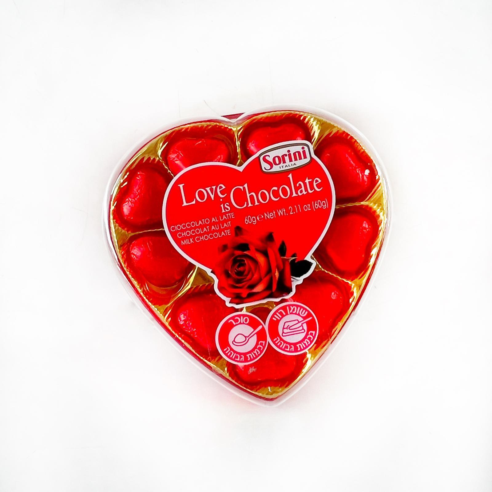 שוקולד לבבות בלב